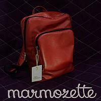 Рюкзак (красный металлик)