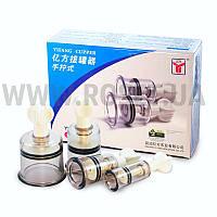 Массажные вакуумные банки с вентилем Yifang Cupper 8