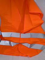Майка оранжевая светоотражающая Elegant (пакет)