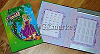 Папка для тетрадей на резинке Princess