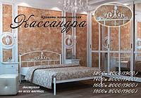 Кровать металлическая двуспальная Кассандра