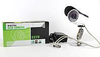 Камера видеонаблюдения CAMERA 278 3.6mm, водонепроницаемая камера для наружного использования с подсветкой