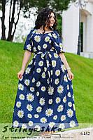 Длинное платье большого размера Ромашки