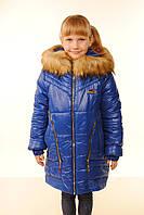Зимнее пальто для девочек Змейка 3-12 лет ассорти цветов