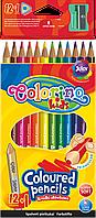 Краски акварельные  с кисточкой, маленькие таблетки , 12 цветов.Насыщенные, яркие цвета41508PTR