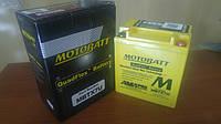Аккумулятор для мотоцикла гелевый MOTOBATT  AGM  8Ah  115A  размер 114 x 70 x 128 мм  MBTX7U