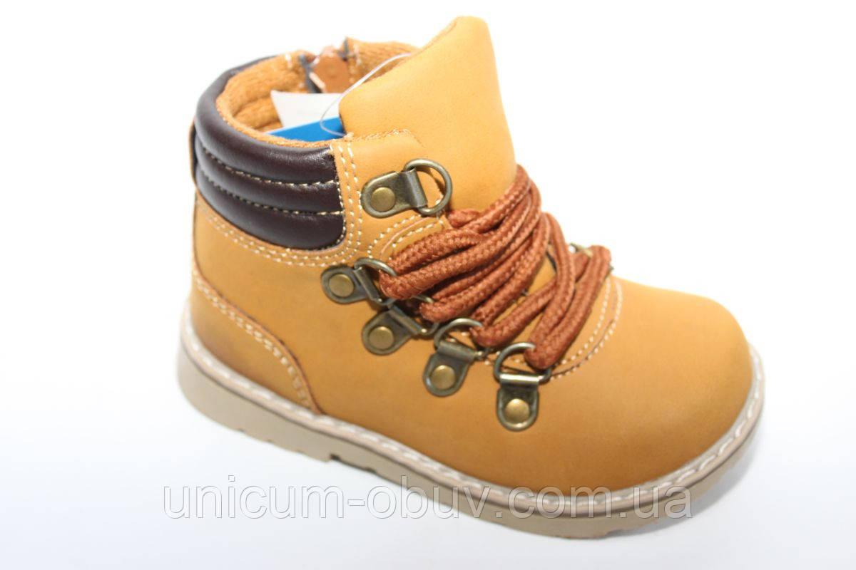 8521825e3 Демисезонные ботинки для мальчиков от ТМ.Солнце разм (с 22-по 27 ...