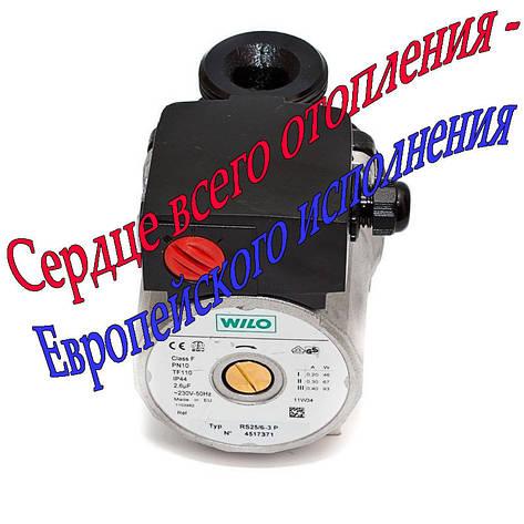 Циркуляционный насос для автономного отопления Wilo Star-RS 25/7 130., фото 2