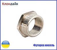 Футорка латунная (никель) 1/2х3/4 ВН