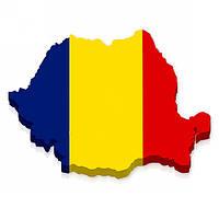 Доставка сборных грузов «под ключ» из Румынии