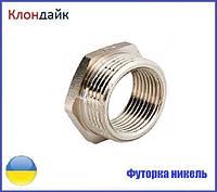 Футорка латунная (никель) 3/4 х 1 1/4 ВН