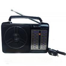 Радіоприймач всехвильовий Golon RX607AC колонка з аналоговим тюнером