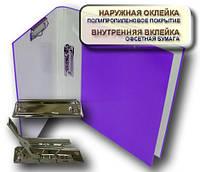 Папка с прижимом MINICLIP+CLIPBOARD 25мм А4 PP покрытие фиолетовый