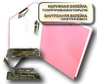 Папка с прижимом MINICLIP+CLIPBOARD 25мм А4 PP покрытие розовый