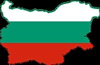 Доставка сборных грузов «под ключ» из Болгарии