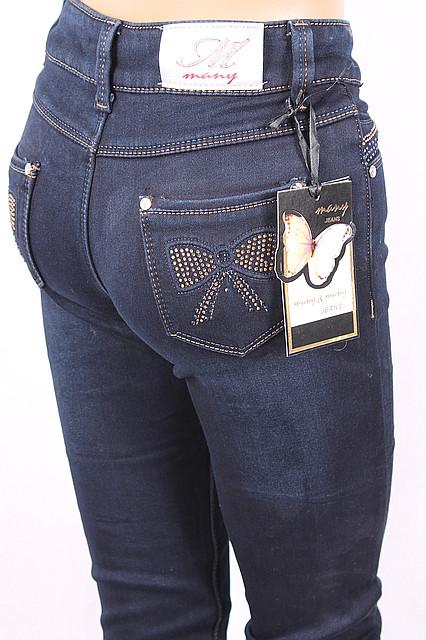 Утепелнные джинсы для девочек