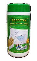 Серветки вологі для магнітно-маркерних дошок,100шт.30668