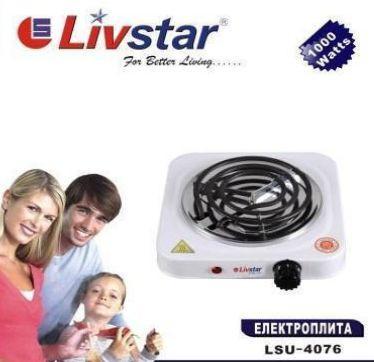 Нагревательная Плита -  Спиральн Форма 1,000  Ватт. - Интернет-магазин «Мир подарков» в Одессе