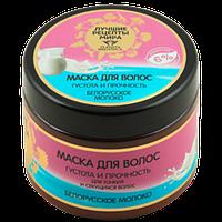 Маска для волос Белорусское молоко Planeta Organica Лучшие Рецепты Мира
