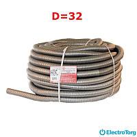 Металлорукав оцинкованный d=32мм с протяжкой (толщина металла 0,30 мм) ElectroTorg