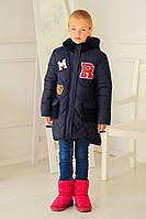 Зимняя куртка парка для детей «Буквы», синяя