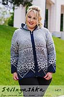 Женская кофта с капюшоном большого размера серый с синим
