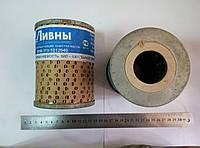 Фільтроелемент  масляний  (Лівни)