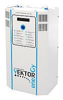 Однофазный электронный стабилизатор напряжения VEKTOR ENERGY LUX VNL-14000