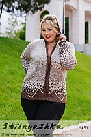 Женская кофта с капюшоном большого размера беж с мокко