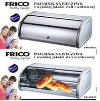 Хлебница Нержавеющей Стали FRU-198.