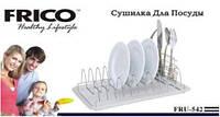 126 Сушилка Для Посуды Тела  Нержавеющей Стали  3 ярус +  Настенный , пластичный поднос.