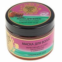 Маска для волос Сибирский кедр Planeta Organica Лучшие Рецепты Мира