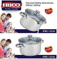 Посуды Набор Кухонной, 2  Предметов,   2.9 Лтр.