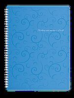Зошит на пруж. Barocco А4, 80 арк, кл., блакитний, пласт.обкл.BM.2446-614