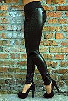 Леггинсы комбинированные 9006, леггинсы с кожанными вставками, леггинсы черные, дропшиппинг