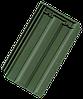 Керамическая черепица Tondach Винер Норма рядовая темно-зеленая ангоб