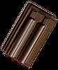 Керамическая черепица Tondach Фиделио рядовая коричневая ангоб
