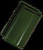 Керамическая черепица Tondach Мульде рядовая зеленая F307y глазурь