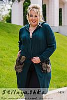 Женский кардиган большого размера меховые карманы бутылка