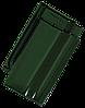 Керамическая черепица Tondach сулм рядовая темно-зеленая ангоб