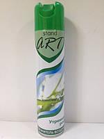 Осв. повітря Stand ART асорті 300мл55292