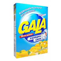 Пральн. пор. ГАЛА д/ручного прання 400г лимон, морс.,горн. Укр47346