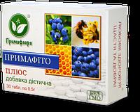 ПРИМАФИТО-ПЛЮС Супер Помощь при Стрессе, Усталости, Бессоннице и Витаминной недостаточности