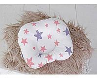 MagBaby Подушка для новорожденных Звездочки