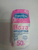 Вата 50 гр нестерильная зигзаг/ Белоснежка/ Укрмедтекстиль