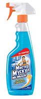 Средство чист. д/стекла профессионал Мистер Мускул с распыл. 500мл синий