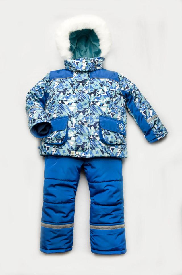 Детский костюм синего цвета с узорами