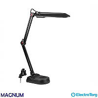 Лампа настольная NL011, G23 11Вт черная MAGNUM