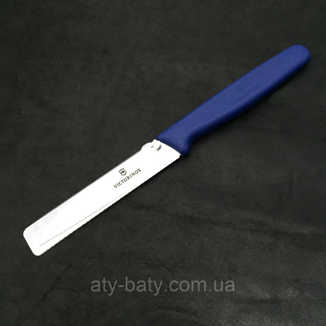 Нож кухонный Victorinox 5.0402