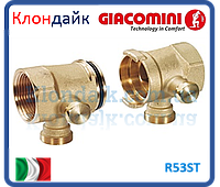 Giacomini модули сборного коллектора концевые